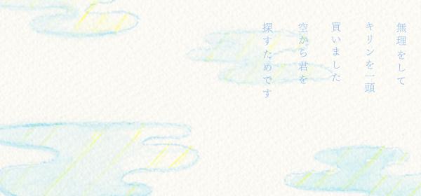 高田ほのか短歌作品