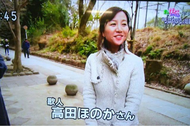 宇治での吟行がNHKの「京いちにち」で放送されました!