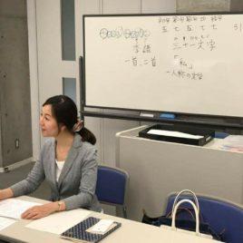 2017年6月 京都精華大学にゲスト講師としてお招きいただき、短歌講座をさせていただきました!