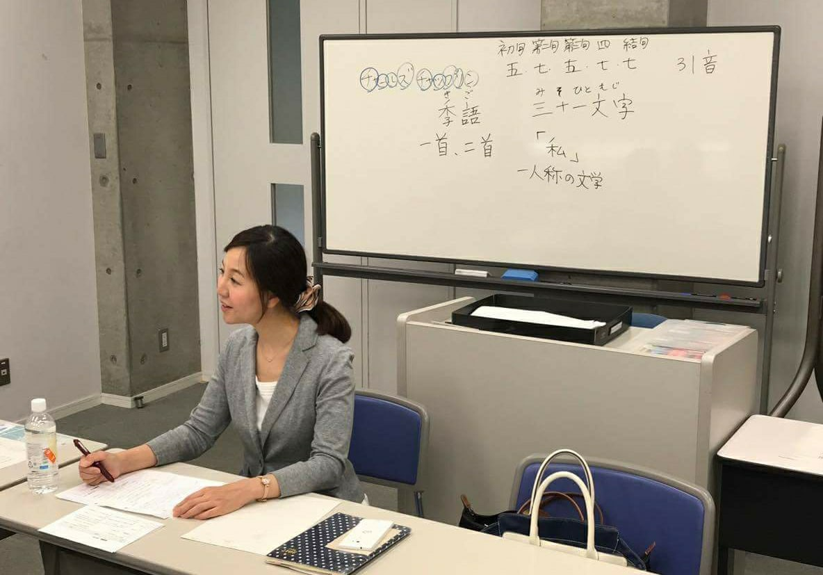 2017年6月 京都精華大学にゲスト講師としてお招きいただき、短歌講座をさせていただきました