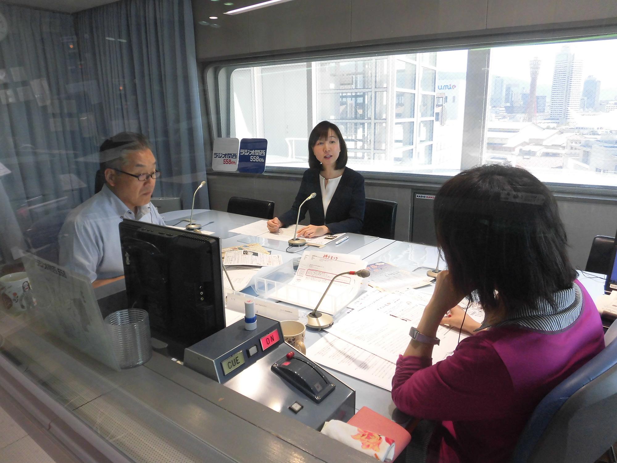 2018年5月 ラジオ関西の「三上公也の情報アサイチ!」に出演させていただいてきました