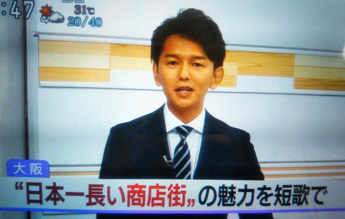 2018年8月 NHKの「おはよう日本」で「短歌で発見!天神橋筋の店 ええとこここやで百首展」を特集していただきました