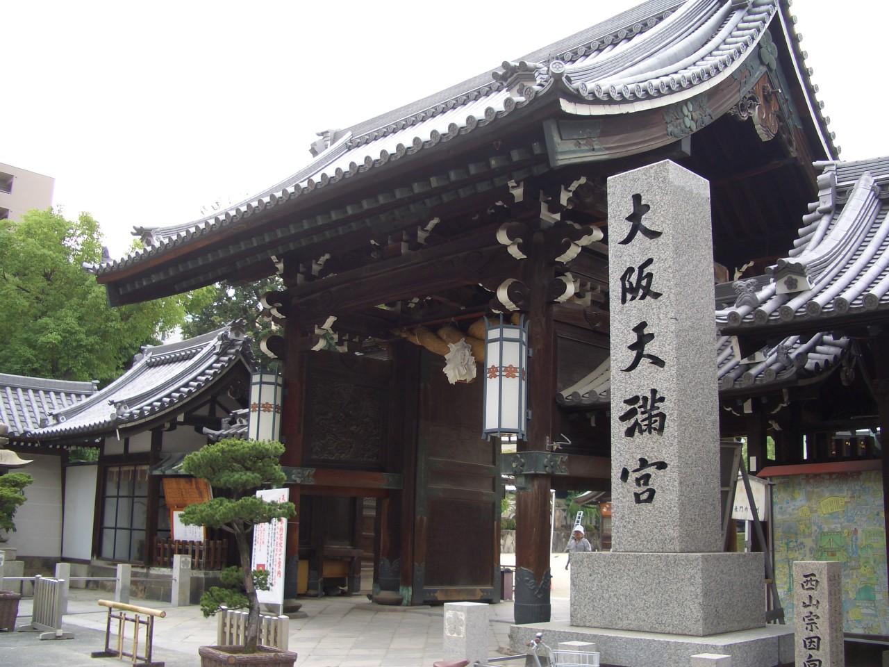 春の大阪天満宮見学と短歌の集い~天神橋筋まち歩き~