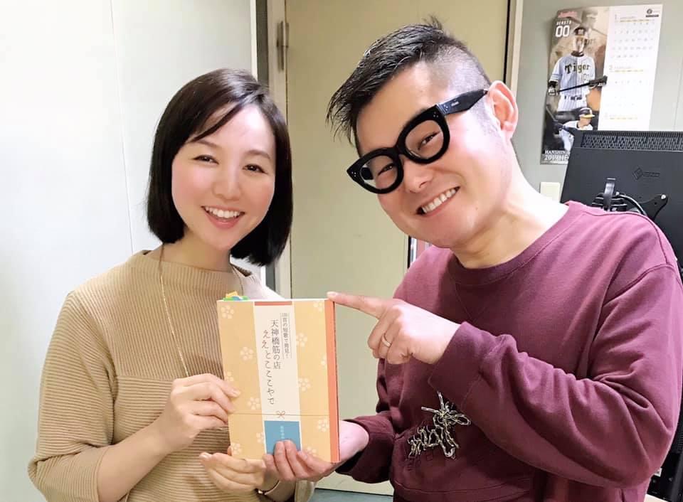 """2019年1月 FM滋賀 ラジオDJ下埜正太さんの番組、Friday relaxing space""""GO!GO!""""に出演させていただきました"""