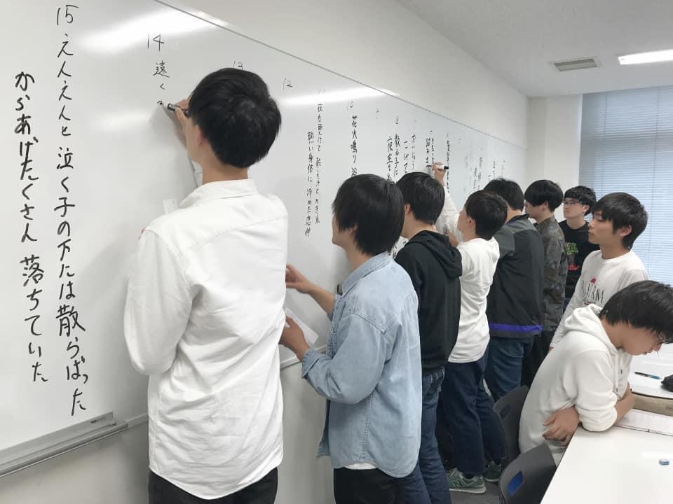 大阪経済大学で短歌の講義をさせていただきました