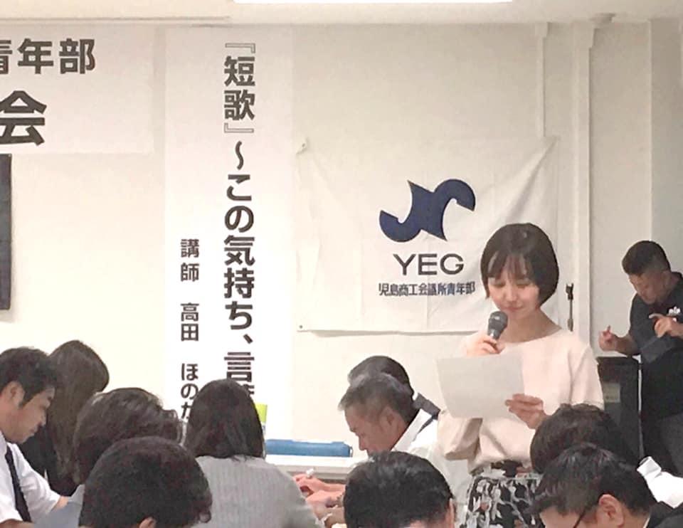 岡山県倉敷市児島で短歌のワークショップをさせていただきました