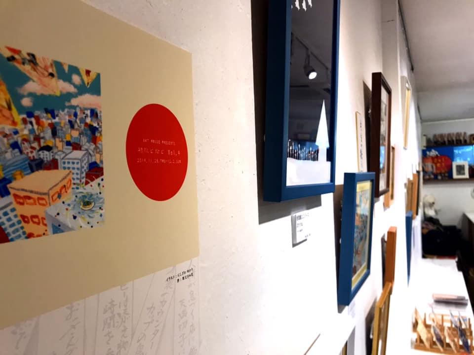 北堀江にあるアートハウスさんでの展示会、 本日最終日